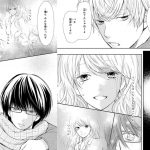 漫画 おすすめの恋愛ものはコレ!