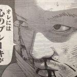 外道の歌 5巻(最新刊)へのネタバレの流れ!